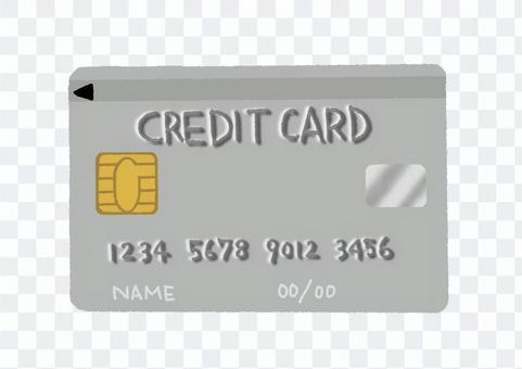 クレジットカード・シルバー