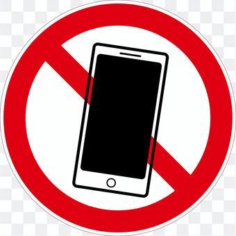 智能手機禁止標誌