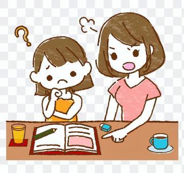 女孩學習和婦女教學_8