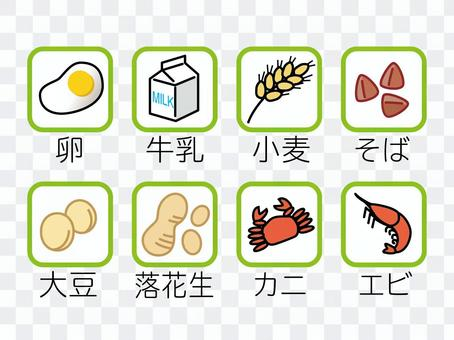Allergy food display icon