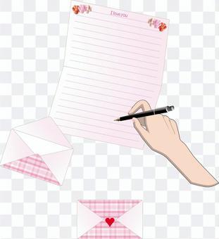 Pen Writing Instruments Letter Love Letter