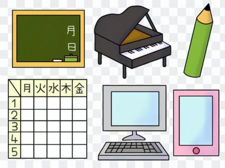 学校用品(色あり)