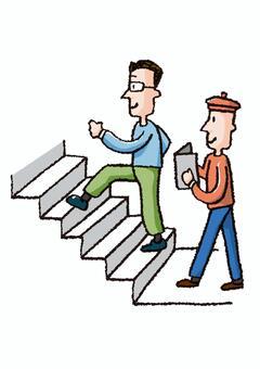 階段ばなしに気をつけて!