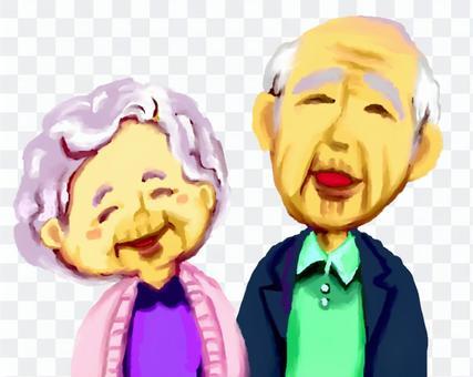 爺爺奶奶2