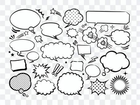 美國漫畫風格氣球集