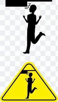頭對頭碰撞危險警告標誌