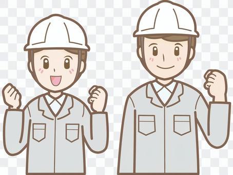 Employee line F