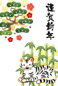 Bamboo forest white tiger and Umematsu tiger New Year's card vertical