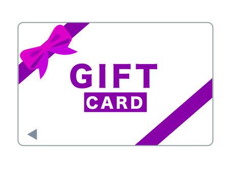 紫色禮品卡