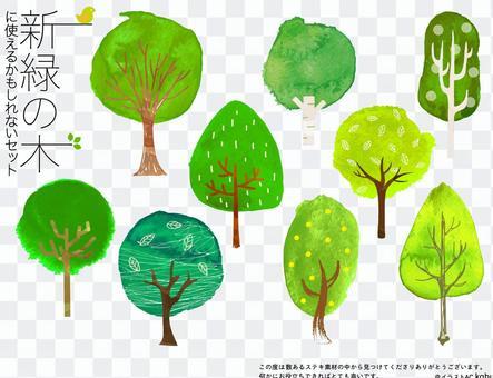 水彩風格的新鮮綠樹圖