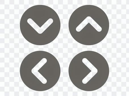 Arrow set (gray)