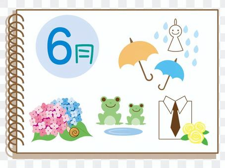 六月活動日曆