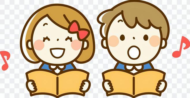 男孩和女孩唱歌