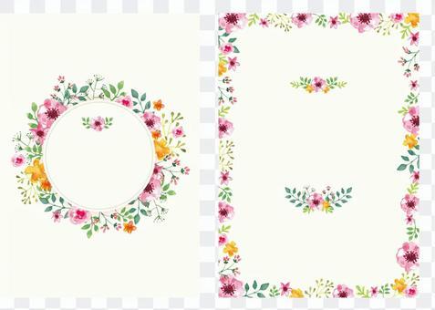水彩花框2