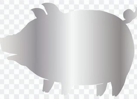 豬(銀)1