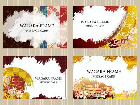 Japanese Pattern Message Card Set