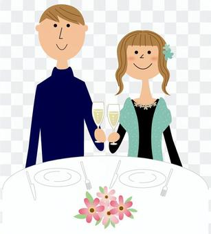 A couple toast