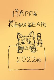 Toraneko 簡單的 2022 年新年賀卡