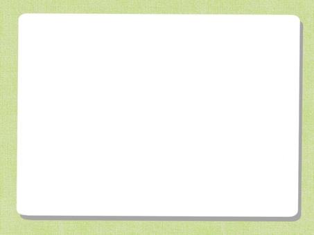 연두색 흰색 프레임 사각형