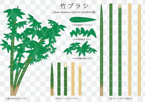 毛刷系列竹