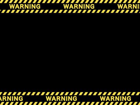 倒虎式膠帶框架:警告