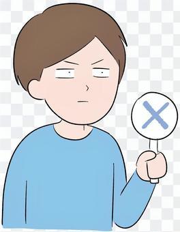 一個男人用嚴肅的表情給一個十字標誌