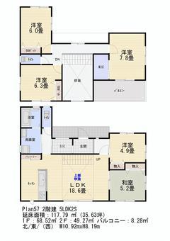 間取り図No57 2階建 5LDK+2S