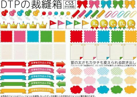 Decorative frame rulers _30 _ DTP sewing box