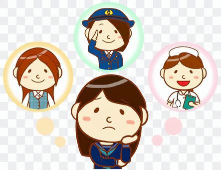 """Sailor uniform (think about the future) """"blue"""""""