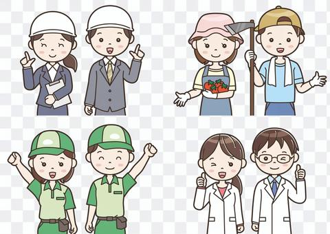 Job Illustration by Occupation 31