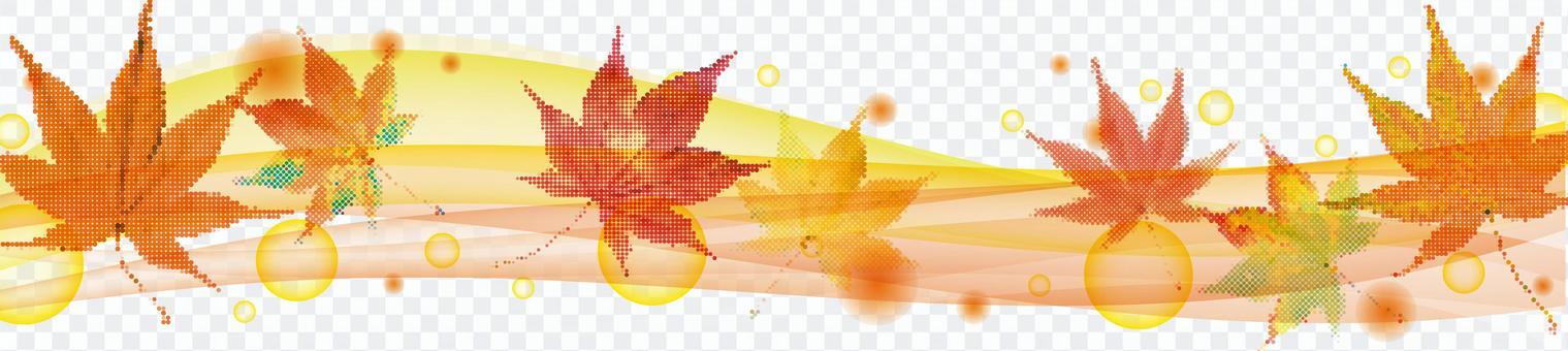 흘러가 단풍 - 오렌지