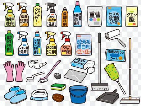 清潔工具洗滌劑套裝