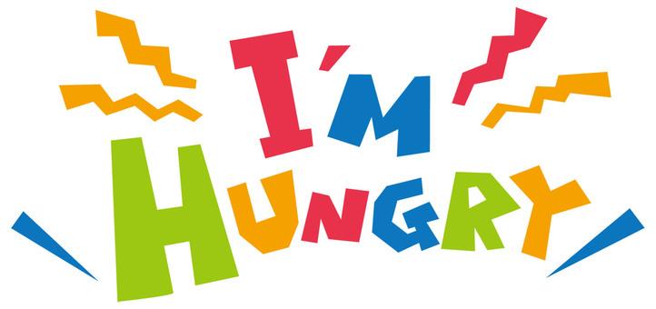 IM HUNGRY ☆ Hungry ☆ logo