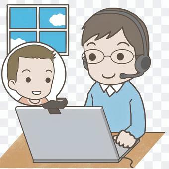 Men talking on a computer