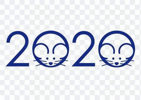 2020年徽標兒童新年賀卡材料