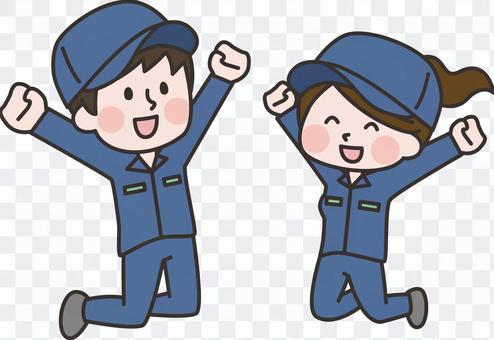 Jump worker