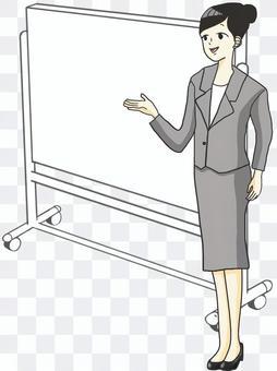 女員工介紹