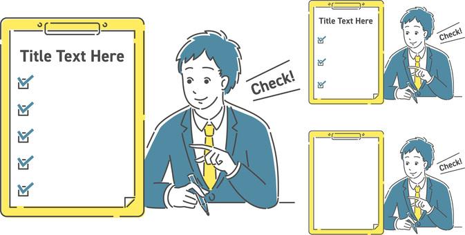 一名男性上班族查看檢查表的插圖