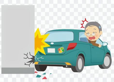 老人財產損失事故