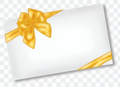 慶祝信封·金色彩帶·清晰的主線
