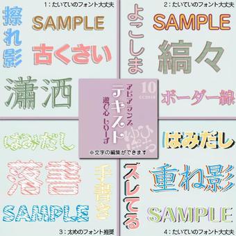 文字(可編輯文字)10