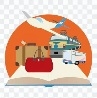 書籍和旅遊