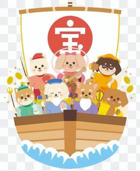 Baoshan Year-year version