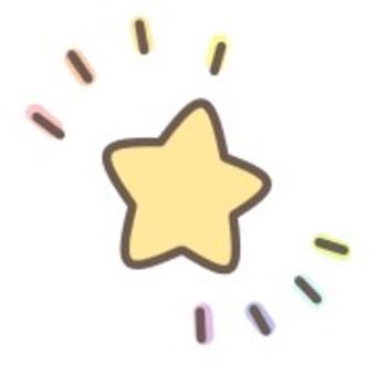 明星閃亮閃亮明星可愛