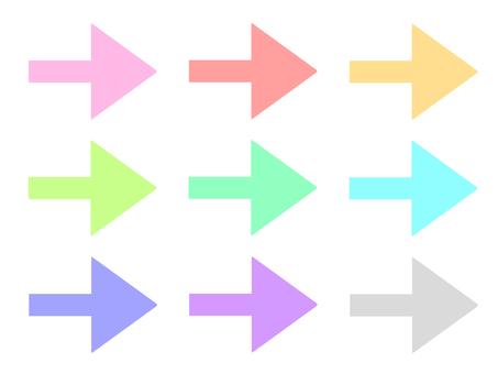 彩色箭頭設置 2