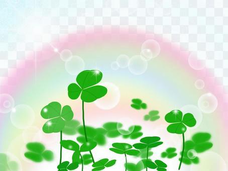 在彩虹三葉草