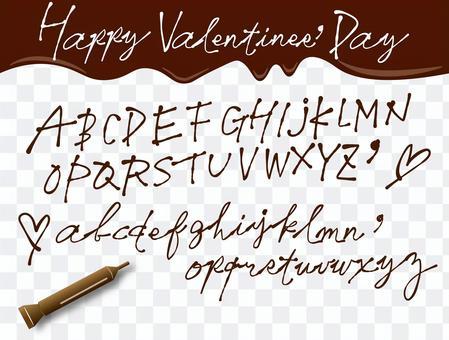 像用巧克力筆寫的字體3