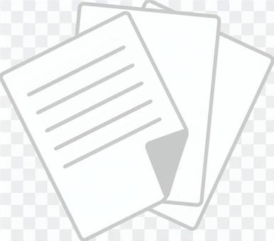 傳播文件第3部分
