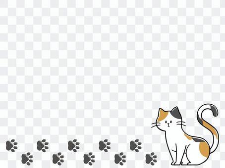 三毛猫と足跡のフレーム