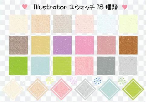 Illustrator Swatch Set